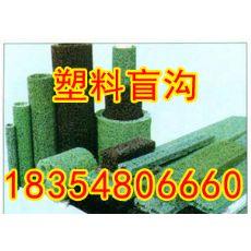 西藏塑料盲沟