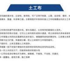 温岭HDPE防水板