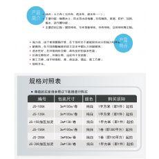 永州HDPE防水板