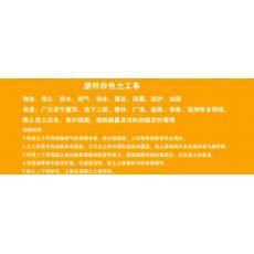 承德HDPE防水板