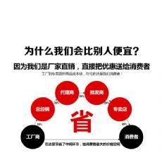 锦州HDPE防水板