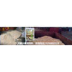 泸州市为什么用木薯渣喂猪不长肉