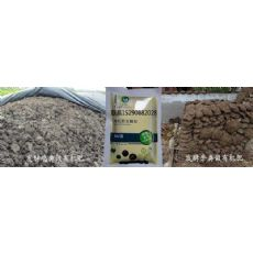 中卫市农家自制有机肥料需要加发酵剂吗