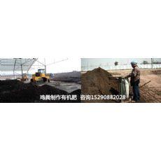 广西省贺州市发酵玉米秸秆制作果树有机肥