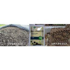 迪庆州怎样制作果树用的生物有机肥