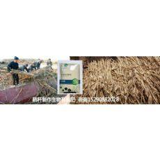 神农架林区发酵秸秆肥料怎么效果好