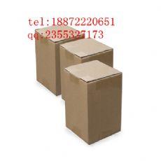 羧甲司坦原料药生产供应