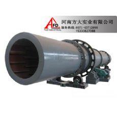 湛江大型煤泥烘干机 韶关回转窑烘干设备 方大滚筒烘干机