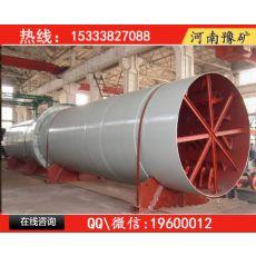 郑矿大型石膏烘干机-山东回转滚筒干燥设备-烟台烘干设备