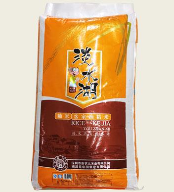 淡水湖客家油粘米