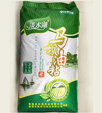 淡水湖馬壩油粘米