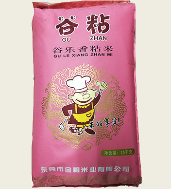 谷粘香粘米