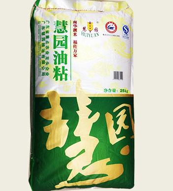 慧園油粘米