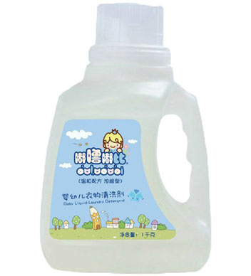 嬰幼兒寶寶專用 衣物清洗劑