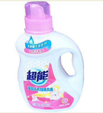超能嬰幼兒衣物專用洗衣液