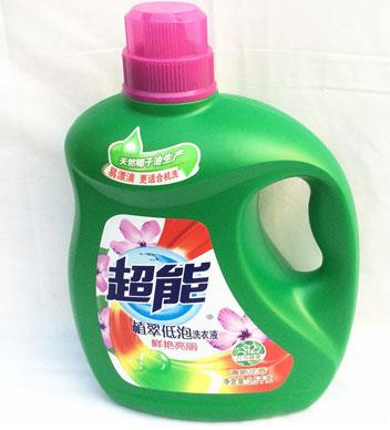 超能雙離子洗衣液