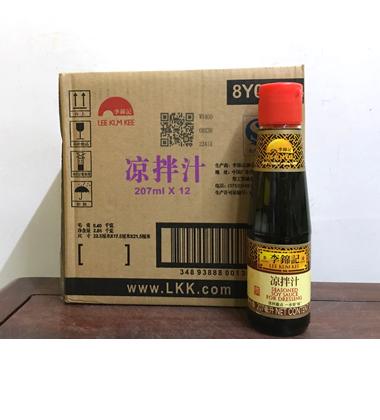 李錦記涼拌汁