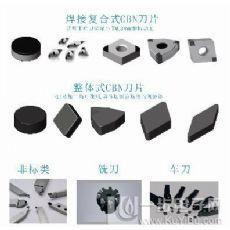 精车渗碳淬火后齿轮的立方碳化硼刀具【华菱超硬】