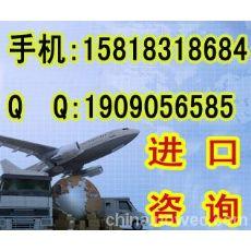 从国外进口二手电子产品到中国报关公司货代专业清关报检代理