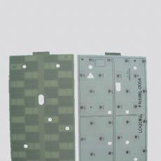 LED特殊板