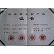 晖速TD-SCDMA电调一体化美化天线获国家重点新产品称号