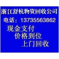 杭州厨房设备回收