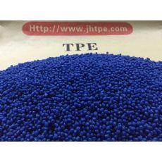 汽车配件TPE包胶料 汽车配件TPE软胶材料厂家直销