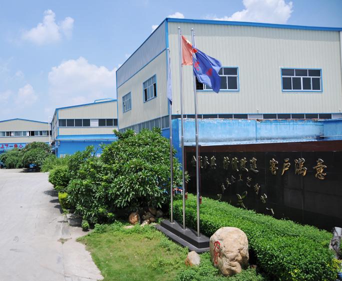 工厂图片3