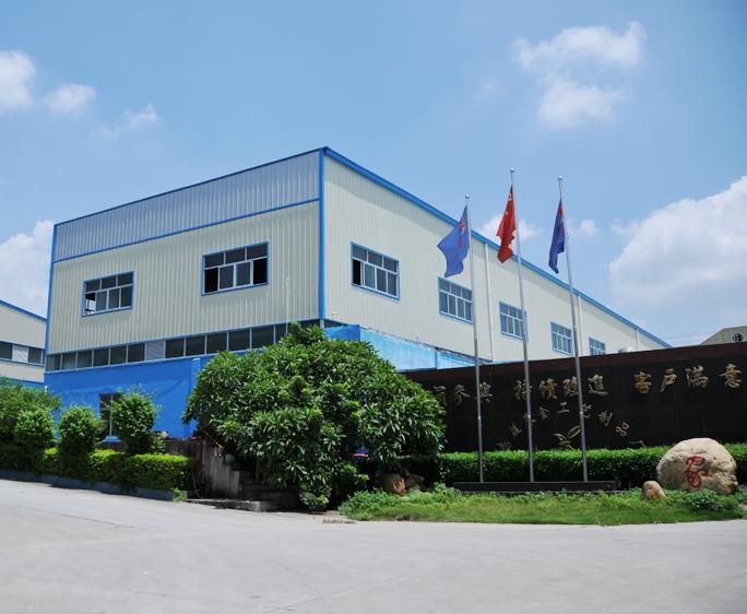 工厂图片4