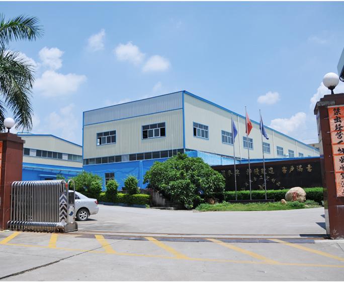 工厂图片5