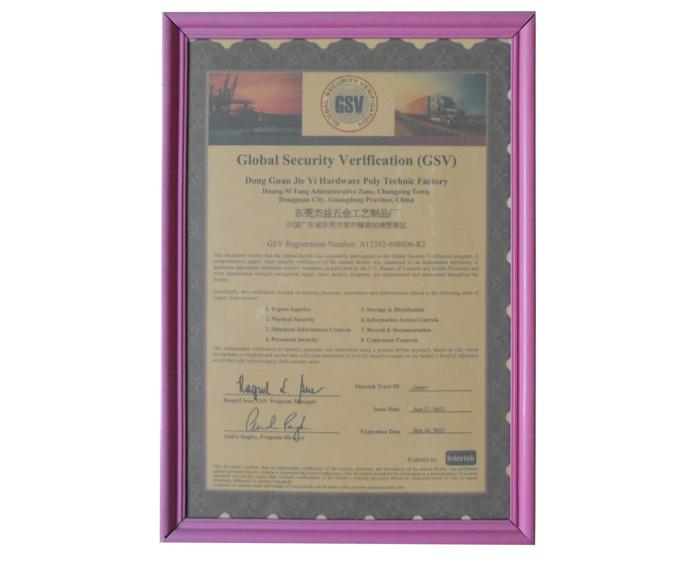 honor certificate2