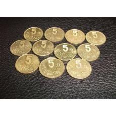 梅花5角硬币一枚10万元长春钱币收藏协会解密梅花五角硬币收藏价格,拍卖机构以及市场价格
