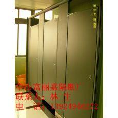 中山环保隔断板材是卫生间隔断主要材料