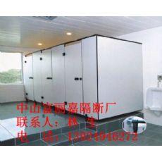 杏坛厕所最受欢迎卫生间隔断厂家