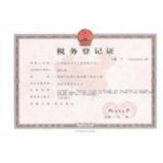 九江土工材料模袋施工公司