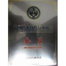 巴中土工材料模袋施工公司