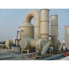 pp塑料废气吸收塔供应商