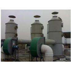PP塑料酸雾吸收塔生产厂家
