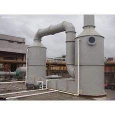 pp塑料酸雾喷淋塔供应商