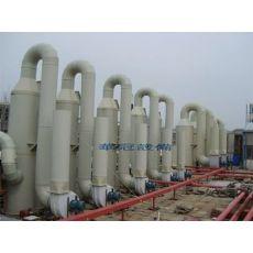 PP塑料酸雾吸收塔供应商