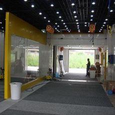 广东洗车场排水格栅板,广州洗车槽盖板,洗车网格