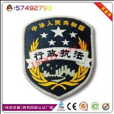 制作安全监控员袖标 制作刺绣安全监控员袖标厂家
