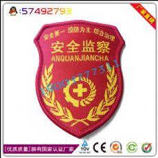 厂家直销07式刺绣安全员臂章值日值勤徽章哪里有做袖标制造厂