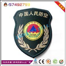 制作人民防空刺绣臂章批发学生军训袖章定做订制质量技监督臂章