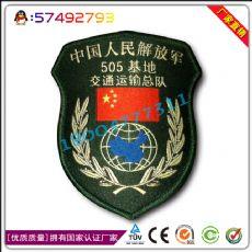 制作刺绣总后勤部臂章制作军乐团袖章订制综合执法臂章哪里有做袖标厂家