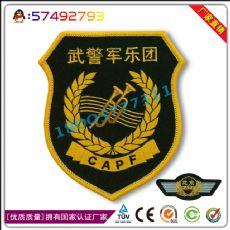 直销刺绣国旗护卫队臂章定做安全监察袖标订制学生军训肩章