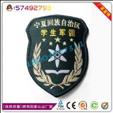 免费设计LOGO刺绣袖标制作定做学生军训臂章石化安全员臂章制作订制