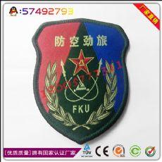 制作演习刺绣绣袖标订制丝织徽标定做臂章订做订制007刺绣臂章批发
