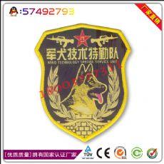 定做高分子袖章制作刺绣特勤队臂章订制领章加工厂家哪里最好