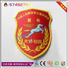 制作铸剑臂章定做加工安全监察袖章订制民兵臂章批护校队袖标厂家